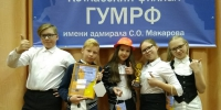 You are viewing the image with filename 1.jpg - Котласский филиал СПГУВК
